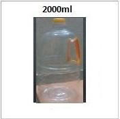 Chai nhựa PET thực phẩm 12
